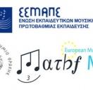 Διδασκαλία των Μαθηματικών μέσω της Μουσικής